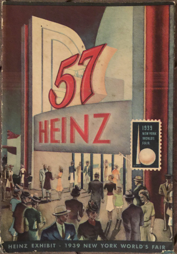 Heinz Exhibit Brochure From The 1939 New York World S Fair